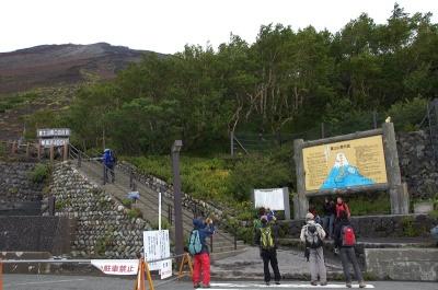 自転車の 自転車 富士山山頂 : 外国人にとっても富士山という ...